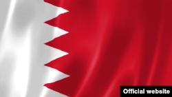 د بحرین بیرق. عکس له ارشیفه