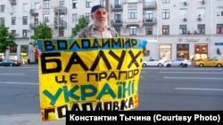 Oleg Sentsovğa qoltutmaq maqsadınen keçirilgen «Strategiya-30» aktsiyası. Moskva, 2018 senesi mayısnıñ 30-ı