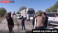 """Ак жол"" бекети"