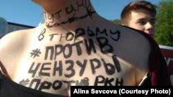 Анастасия Лебедницкая на одной из акций протеста