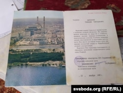 Падзяка яфрэйтару Данчыкаву за службу ў зоне ЧАЭС