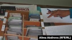 Удостоверения личности посетителей здания областного акимата, оставленные на пункте пропуска. Иллюстративное фото.