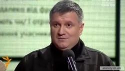 Արսեն Ավակովը դատական հայց է ներկայացրել ընդդեմ Միխեիլ Սաակաշվիլիի