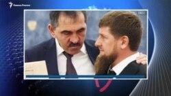 Видеоновости Кавказа 11 января