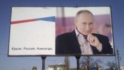 """Лицом к событию. """"Мусорный"""" рейтинг Владимира Путина"""
