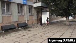 Кримська філія «Укртелекому» в Сімферополі
