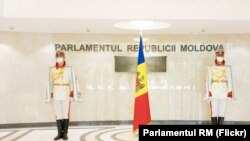 Moldova -- opening of the session (sitting) of the new Parliament (generic), Chisinau, 26.07.2021