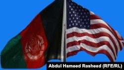 Zastave Avganistana i SAD