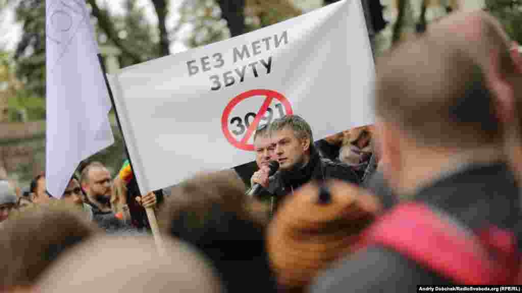 На думку учасників мітингу, в Україні блокуються ключові питання державної стратегії, а саме – наукові дослідження канабіноїдів як анальгетиків та інших лікарських засобів