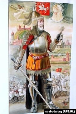 Мікола Купава. Вялікі князь Альгерд