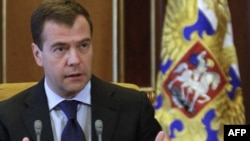 President Dmitry Medvedev, whose signature stands between the bill and its implementation, initiated the legislation.