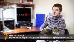 Віка Лазарава: Гэта не вандроўка на Марс, гэта — эміграцыя