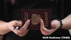 ՌԴ քաղաքացու անձնագիր, արխիվ