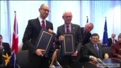 Եվրամիությունը և Ուկրաինան ստորագրեցին Ասոցացման համաձայնագիրը