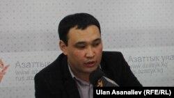 Азамат Айтбаев.