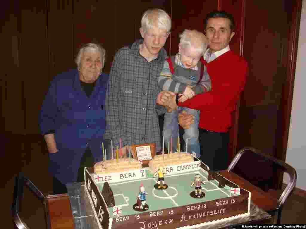 Ivanishvili's mother joins a birthday celebration.