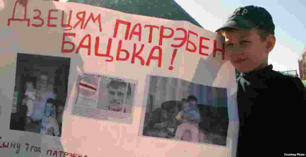 Syarhey Kavalenka's son, Valik, pickets in Vitsebsk in May 2012 for his father's freedom.