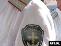 Це козацтво було вірне російському Патріархові Кирилу під час його візиту до Києва!!!