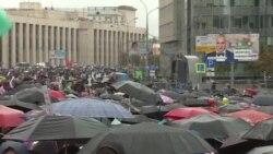 Федеральные СМИ о мотивации участников митинга 10 августа