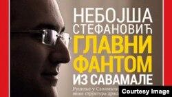 Naslovnica NIN-a iz juna 2016. godine zbog koje je ministar tužio taj nedeljnik