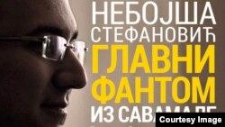 Naslovnica broja nedeljnika NIN u kome je objavljen tekst zbog kog je ministar policije tužio novinarku i urednika tog lista