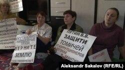 Голодовка протеста пострадавших от произвола властей, Томск, март 2017