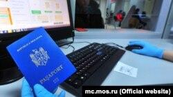 Pașaport moldovenesc