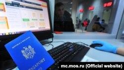 La Centrul pentru migranți din Moscova
