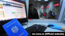 """Маркази """"Сахарово"""" барои хориҷиҳои ҷӯёи кор дар Русия патент медиҳад"""