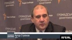 Юрист, довірена особа одного з кандидатів у депутати з міста Слов'янська Артур Стуліков