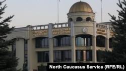 Народное собрание Ингушетии