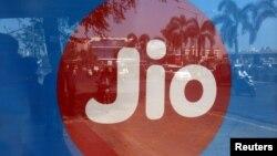 Jio, Mumbai, Indija