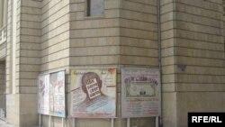 İncəsənət Muzeyi, Dövlət Filarmoniyası, Respublika Sarayında sentyabrın 15-dən sonra açılışlar keçiriləcək