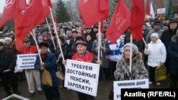 КПРФ митингы. 2012 ел