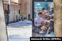 Улицы Старой Руссы