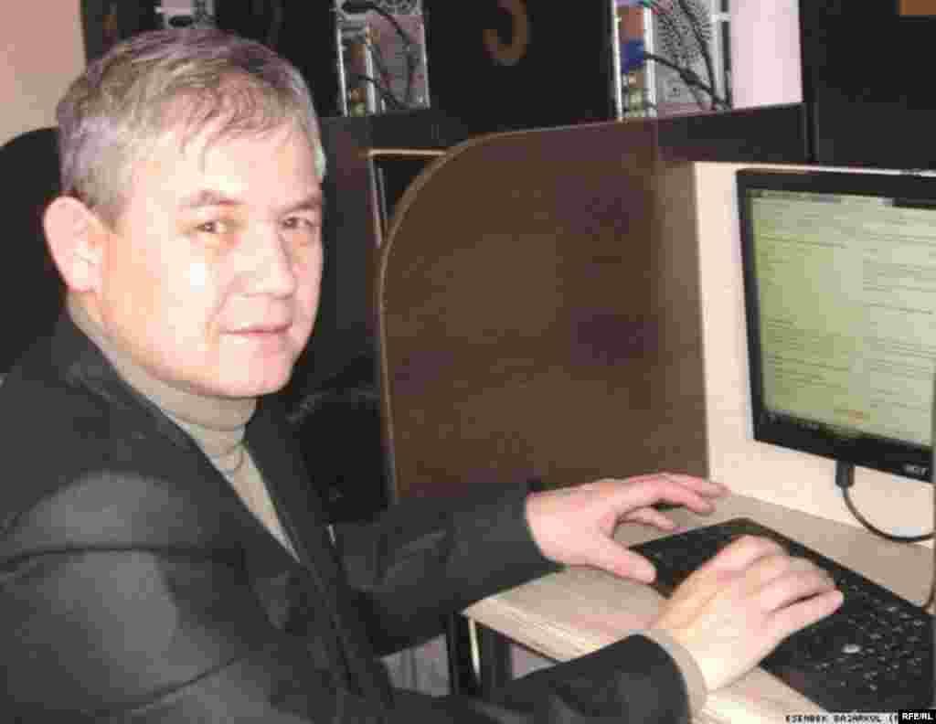 Казахстан. 7 февраля – 11 февраля 2010 года. #12