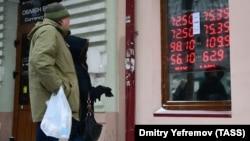 Ռուսաստան - Տարադրամի փոխանակման կետ Վլադիվոստոկում, 10-ը մարտի, 2020թ.