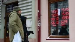 Ռուսական ռուբլին, արժեթղթերը կտրուկ անկում են արձանագրում