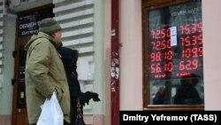 Люди дивляться на курс валют, Владивосток, 10 березня 2020 року
