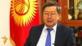 Жантөрө Сатыбалдиев: Өкмөт өзүнө ишенет