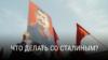 thumb_stalin