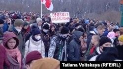 Акция протеста 23 января