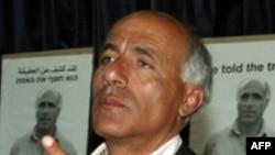 مردخای وانونو به جرم افشای برنامه اتمی اسراییل به مدت ۱۸ سال زندانی شده بود.