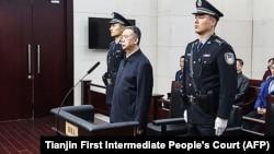 Չինաստան - Ինտերպոլի նախկին ղեկավար Մենգ Հոնգվեյը դատարանում, Տյանցզին, 21-ը հունվարի, 2020թ.