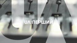 Юлія Тимошенко і лобісти у подарунок («Схеми» | Випуск №167) (відео)