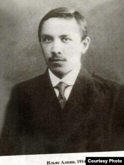 Ильяс Алкин