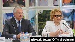 Сергій Аксьонов і Валентина Матвієнко