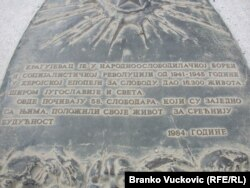 Spomenik borcima NOB-a u Kragujevcu