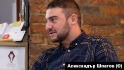 Александър Шпатов