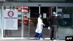 Zagreb, ispred gradske bolnice u Dubravi